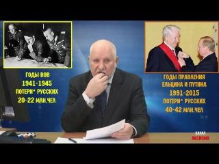 За годы геноцида и оккупации СССР погибло 40-42 млн. человек!
