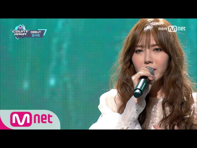 [KANG SIRA - Don't Wanna Forget] Debut Stage | M COUNTDOWN 170119 EP.507