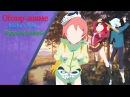 Аниме обзор - Akibas Trip / Падение Акибы