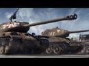 Ёу стрим. Как научиться хорошо играть в World of Tanks? Качаю шведов. Турнир 1х1.
