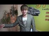 Такси 979 , финал акции Рождество в Карпатах! и Розыгрыш призов среди пассажиров з...