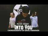 Ariana Grande - Into You Dead Boy Team choreography by @KolyaBarnin