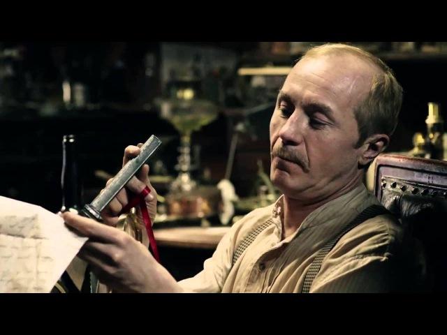 Шерлок Холмс 1 и 2 серии Сезон 1 2013 Сериал HD 1080p