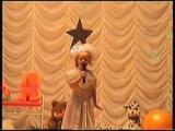 Новобелокатай. Концерт Дети 2006