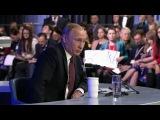Большая пресс-конференция Владимира Путина 2016. Часть 7