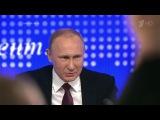 Большая пресс-конференция Владимира Путина 2016. Часть 6