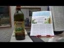 Ритм сердца и дефект межпредсердной перегородки. Лечение оливковым маслом