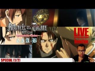 [Vezaks: реакция] Путь без сожалений! Атака Титанов/Attack On Titan - OVA 0.5A *redirect*