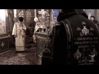 Великий прокимен в вечер прощеного воскресенья