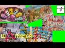 ВЛОГ - Майнкрафт Пони Барби Куклы Хот Вилс Магазины Игрушек в США шАпимся 21