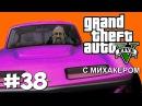 GTA 5 Online с Михакером #38 - Кавказская гонка, Онотоле, Эпичный финиш Михакера