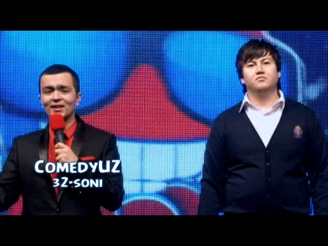 ComedyUZ 32-soni | КамедиУЗ 32-сони