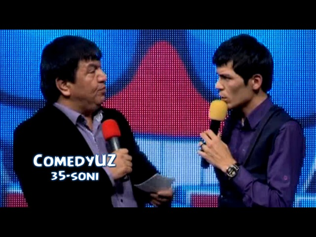 ComedyUZ 35-soni | КамедиУЗ 35-сони