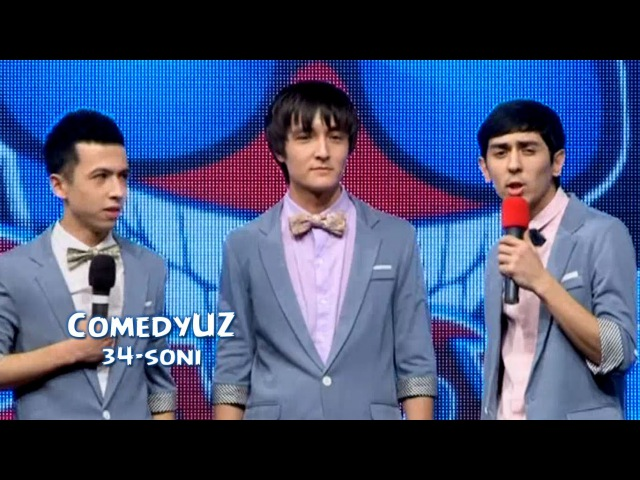 ComedyUZ 34-soni | КамедиУЗ 34-сони