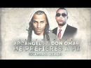 Arcangel Me Prefieres A Mi ft Don Omar Remix Official Audio