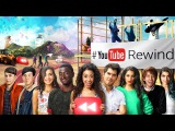 YouTube Rewind The Ultimate 2016 Challenge  #YouTubeRewind