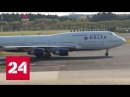 Россиянина высадили из американского самолета за оккупацию Крыма