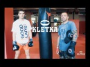 Парная работа на мешке тренировки по тайскому боксу с Андреем Басыниным
