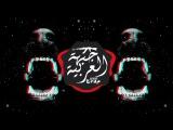 Rottweiler K9 l Best Trap Music l ELIAZ Production l Trap &amp Bass Car Mix 2016