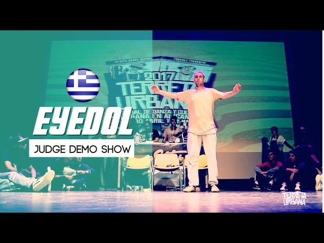 EYEDOL JUDGE DEMO SHOW | TERRETA URBANA 2017 | BLABELCOMPANY | Danceproject.info