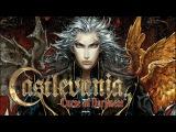 Castlevania Curse of Darkness (Давайте поглядим!)