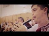 Олег Скрипка та НАОН - Щедрик (Live) #Щедрик #Леонтович #Украна #Рздво #Скрипка #НАОН #Оркестр #ТворчаНаця #Радо_UA