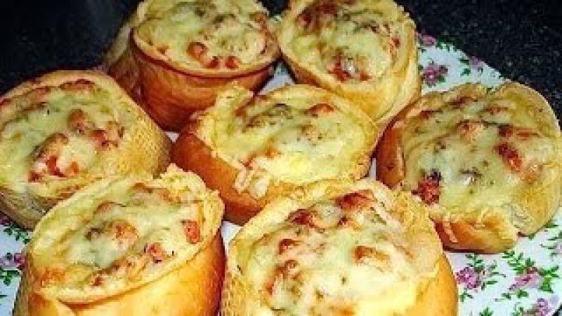 Фаршированный батон, мини пицца