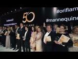 MannequinChallenge во время Юбилейной Конференции в Майами. Орифлейм- 50 лет!