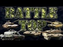 Лучшие ТАНКИ мира ★ Т-90 ; M1A2 Abrams; Leopard 2; MERKAVA Мк.4; Challenger 2