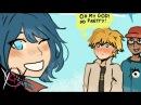 Комиксы Леди Баг и Супер Кот Она такая милая!