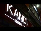Покажи Приложение и Получи - уникальное меню от restobar KANDI