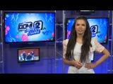 Дом-2 Сейшельские новости (выпуск 195) из сериала Дом 2. Остров любви смотреть бесп ...