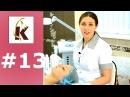 Мезотерапия лица, вылечить акне, избавиться от прыщей - понятная косметология 13