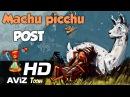 Почта Мачу Пикчу Лучшие короткометражные мультфильмы для детей и взрослых