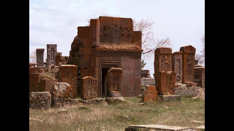 Пряничный домик. Армянские хачкары
