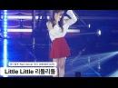 레드벨벳 Red Velvet 웬디 WENDY승완4K 직캠Little Little 리틀리틀@170524 Rock Music