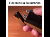 USB Cigarette Electric Smoker