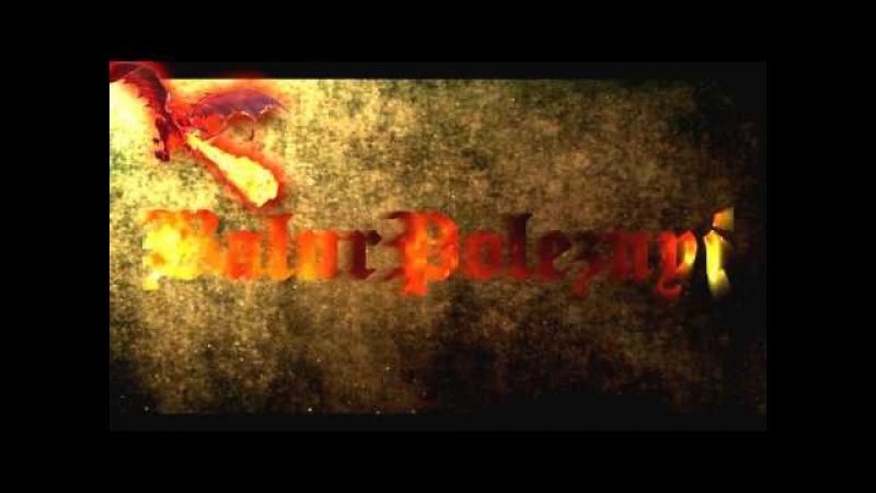Войны Престолов:Как ходить по доминионам. Быстрый поход