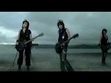Vanilla Ninja - Cool Vibes (Extended)