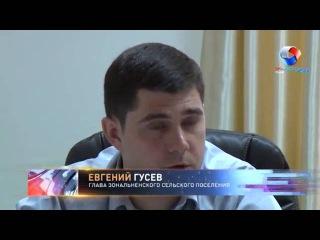 Томский штаб ОНФ следит за строительством для переселенцев из аварийного жилья ...