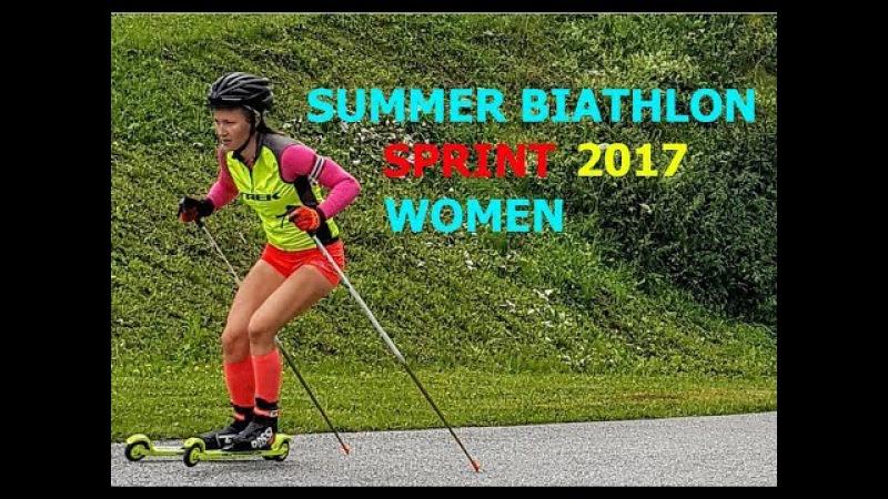 SUMMER BIATHLON WOMEN SPRINT 26.08.2017 World Championship Chaykovskiy (Russia)