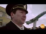 «Крым. Небо Родины». Большая премьера наПервом. «Доброе утро»
