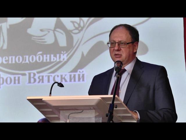 Подписание соглашения о сотрудничестве между Вятской Епархией и ВятГУ Закрытие XXI Свято Трифоновск