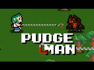 Pudge Man: Пятый инвайт