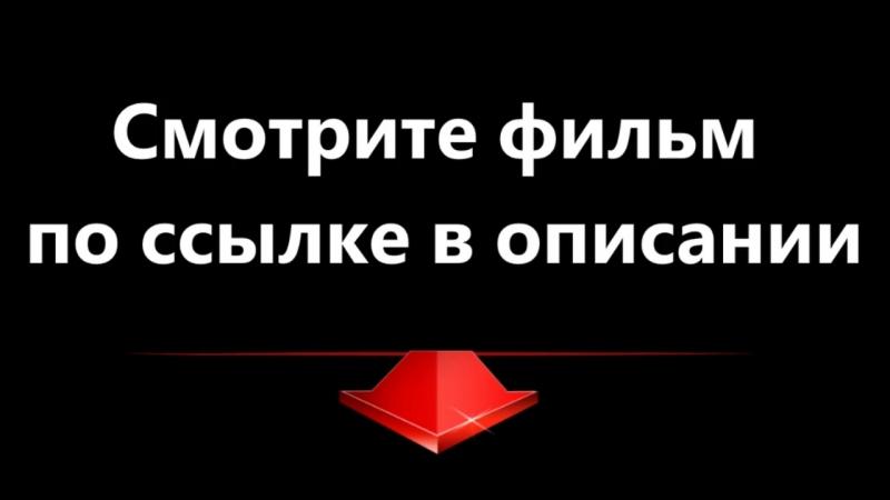 БЕГУЩИЙ ПО ЛЕЗВИЮ БРИТВЫ 2049 ФИЛЬМ 2017
