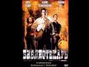 Библиотекарь В поисках копья судьбы фильм 2004 HD