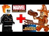 LEGO Super Heroes новинки 2 полугодия 2016 года. Новый Человек-паук и Лего призрачный гонщик