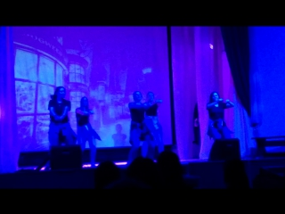 Империо (танец 1)