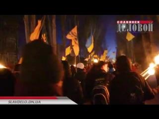 Славянск,22 января, 2017 . Факельное шествие в Славянске ко дню Соборности Украины