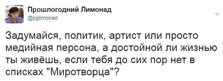 РОССИЯ и остальные - Страница 21 _C5ZmLgMQSc